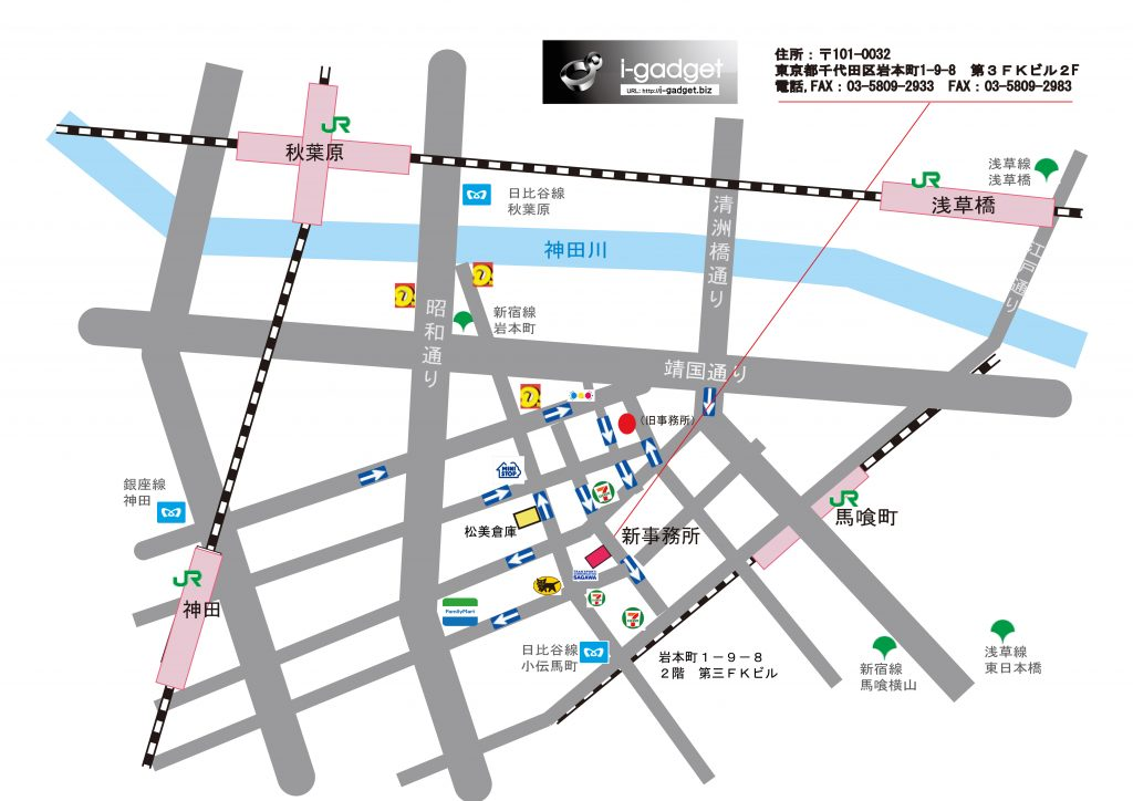 i-gadget_map20190518-2